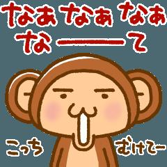 名古屋でごザル No.4