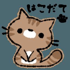 函館に住んでいる猫チャモのスタンプ