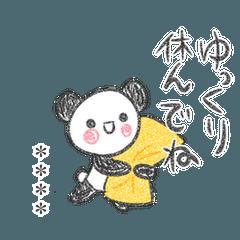 【カスタムスタンプ】のほほんパンダ