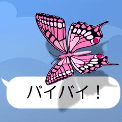 [LINEスタンプ] スマホの上の虹色蝶《Movie 04》 (1)