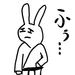 カラテウサギの色んな押忍と伝統派空手