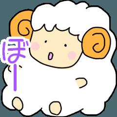 ひつじの気持ちを伝えるスタンプ★日本語
