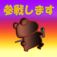 [LINEスタンプ] ライブ行きます!クマさんのチケット争奪戦 (1)