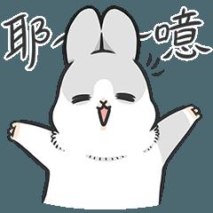 [LINEスタンプ] うさぎーまちこ4 (1)