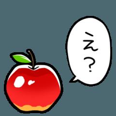 しゃべるリンゴ