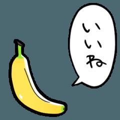 しゃべるバナナちゃん