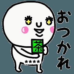 大切な毎日に♡超使えるキラキラおめめ☆改