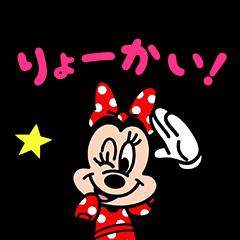 ミニーマウス(キュートポップ)