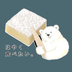 【ブルボン】白いクマさんスタンプ