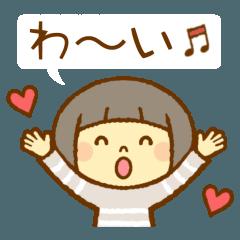 [LINEスタンプ] マッシュルームヘアちゃん