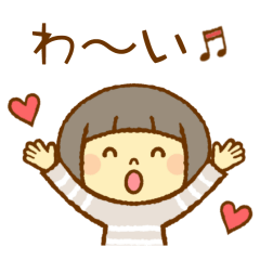 [LINEスタンプ] マッシュルームヘアちゃんの画像(メイン)