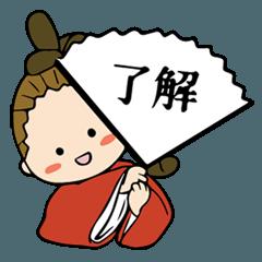 滋賀大学公式キャラクター カモンちゃん