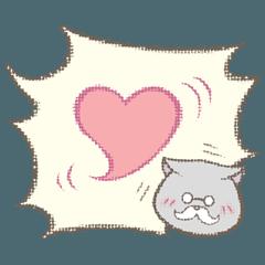 恋愛!猫の市!