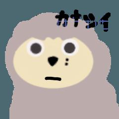宴羊のキモチ