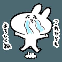 【気持ちを伝える】おおなきうさぎ-01-