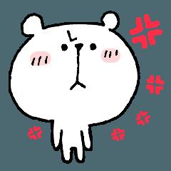 しろくまくん便り 〜怒〜