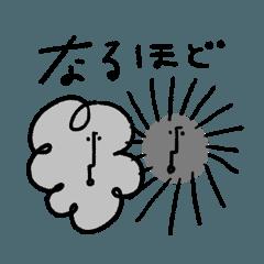 ホコリちゃんと毛玉ちゃん