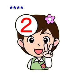 さくらちゃんの日常会話集第2弾