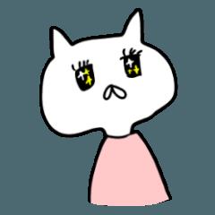 プリティ猫ちゃん
