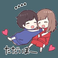 ジャージ君4.5(カスタム)