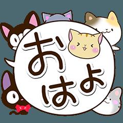 ネコいっぱい!【大きな吹き出し編】