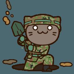 陸猫隊機動中隊