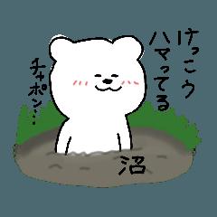 オタ活!くまちゃん