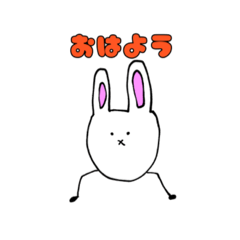 うしゃぎしゃんだあ!!