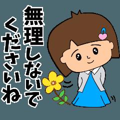 [LINEスタンプ] OLさんのための敬語スタンプ2(仕事連絡) (1)