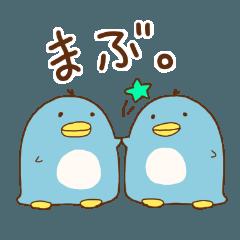 仲良し ペンギン編