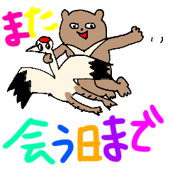 北海道のクマ達2