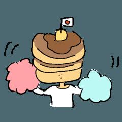 ホットケーキくんのスタンプ