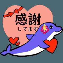 ルカのハッピーメッセージ① 日常編