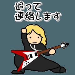 [V] ギタリスト 毎日使えるスタンプ