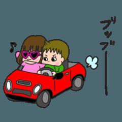 めごたま姉弟2