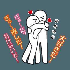 [LINEスタンプ] カラフルラブラブストーリー♥カスタム2