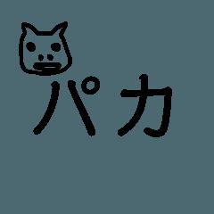 メルトソ^〜(そうだよ)