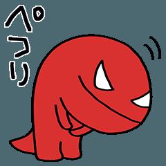 赤いかいじゅうくん(基本セット)