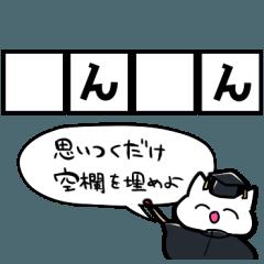 穴埋めクイズ!【空欄を埋めよ】part1