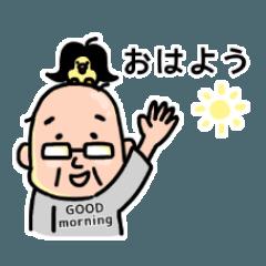 ヅラ崎さん