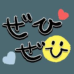 シンプル筆文字♡お祝い感謝