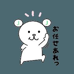 JOEちゃん