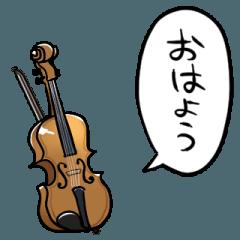 しゃべるバイオリン
