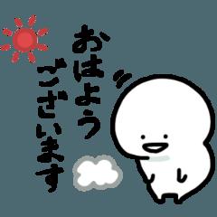 [LINEスタンプ] お文具さんの敬語スタンプ