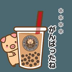 [LINEスタンプ] ぶーぶーちゃん カスタム 3