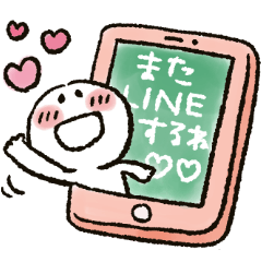 [LINEスタンプ] まるぴ★ラブラブ