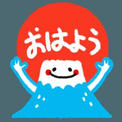 私の箱根の旅