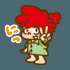 かりゆしウェアを着たキジムナー(2月編)
