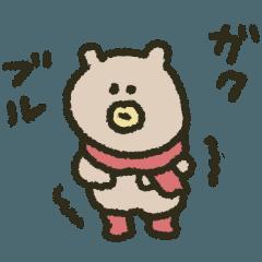 ざつくま 〜雑なクマさん〜