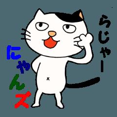 にゃんズ 6
